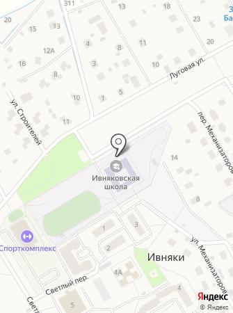 Ивняковская средняя общеобразовательная школа на карте
