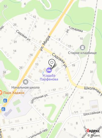Усадьба Парфенова на карте