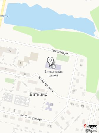 Вяткинская средняя общеобразовательная школа на карте