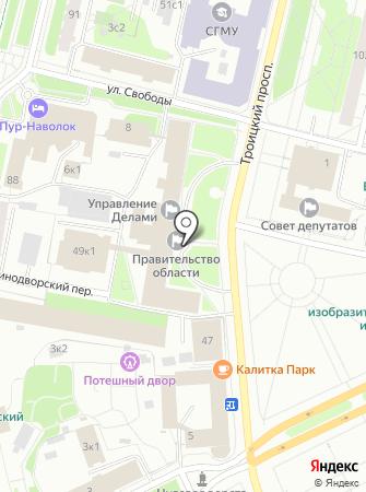 Департамент протокола, организационного и документационного обеспечения на карте