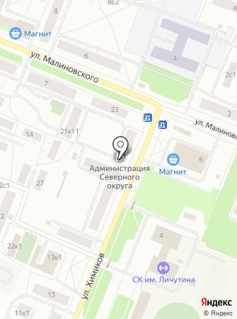 Детский секонд-хенд на карте