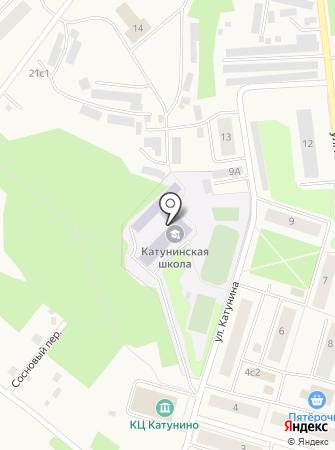 Катунинская средняя общеобразовательная школа на карте