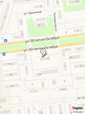 Новодвинский комплексный центр социального обслуживания на карте