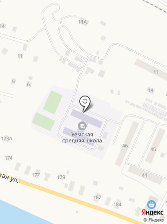 Уемская средняя школа с дошкольным отделением на карте