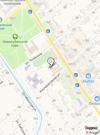 Администрация Новокубанского района на карте