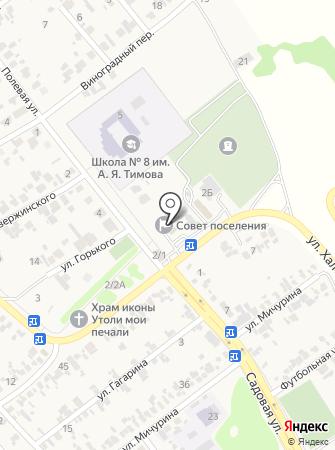 Амбулатория пос. Прикубанский на карте