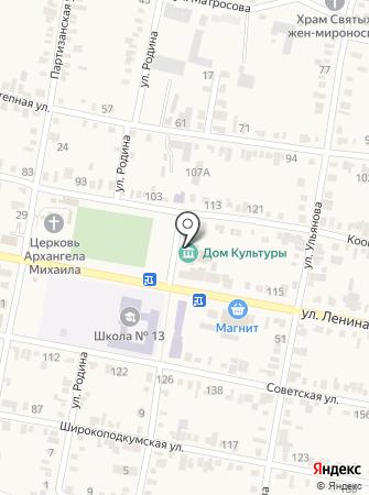 Незлобненский сельский дом культуры на карте