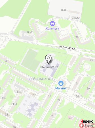Средняя общеобразовательная школа №32 на карте