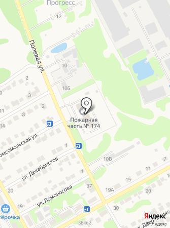 Пожарная часть №174 на карте