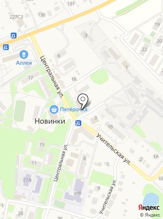 EMS Почта России на карте