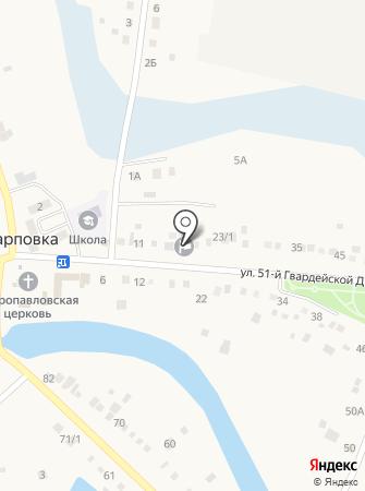 Администрация Карповского сельского поселения на карте