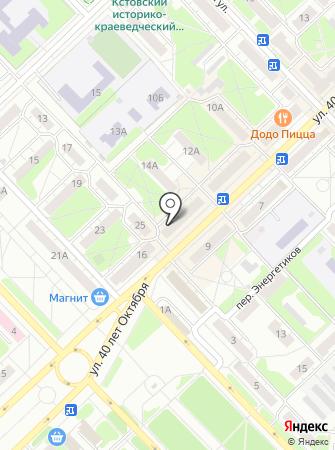 АлЮр на карте