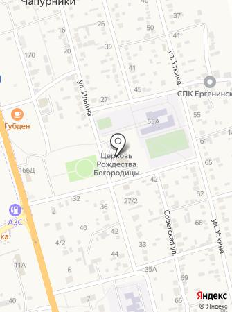 Приход храма Рождества Богородицы на карте