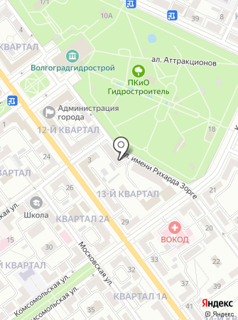 Волжский городской комитет ЛКСМ РФ на карте