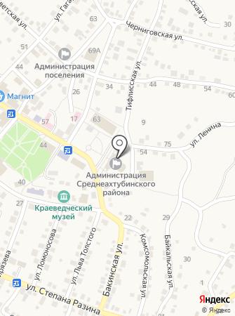 Администрация Среднеахтубинского района на карте