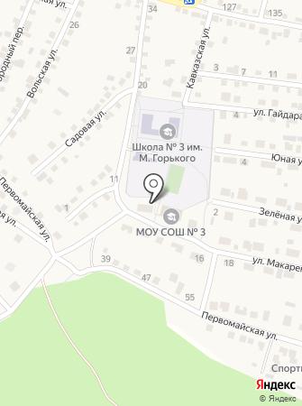 Среднеахтубинский центр социальной помощи семье и детям на карте