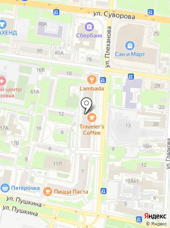 Фанфан тюльпан магазин цветов пенза