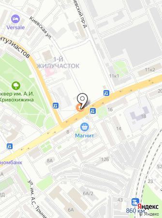 букмекерские конторы в саратове заводской район