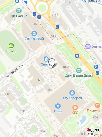 Академия чистоты на карте