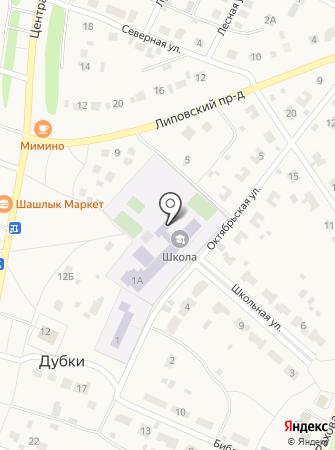Средняя общеобразовательная школа пос. Дубки на карте