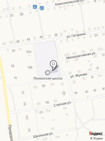 Средняя общеобразовательная школа с. Ленинское на карте