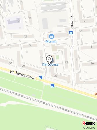 Звезда на карте