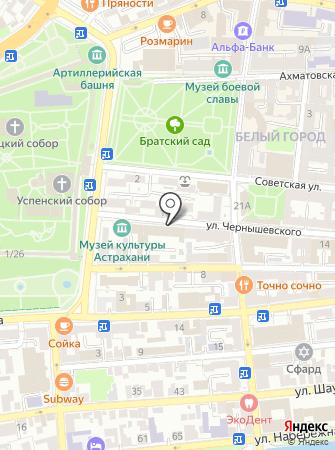 Управление торговли и предпринимательства Администрации г. Астрахани на карте