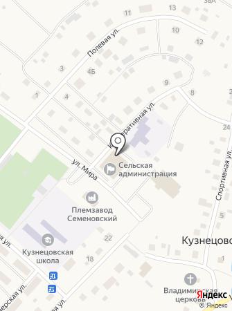 Кузнецовская амбулатория на карте