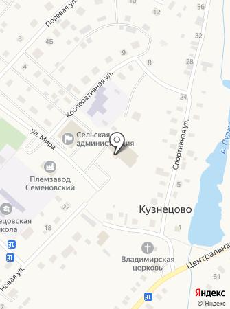 Кузнецовский культурно-досуговый центр на карте