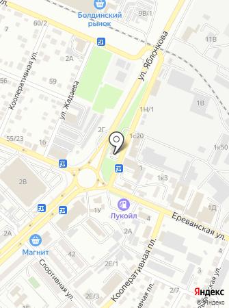 Внуково аэропорт  Википедия
