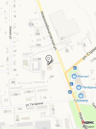 Пч-47 1 офпс гу мчс россии по ульяновской области на карте