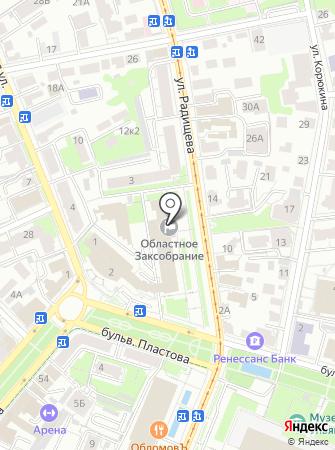 Законодательное собрание Ульяновской области на карте