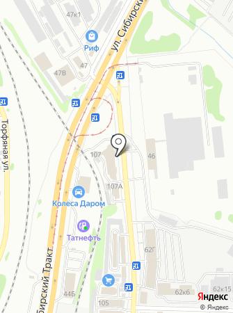 BRP центр No Limit Motors на карте