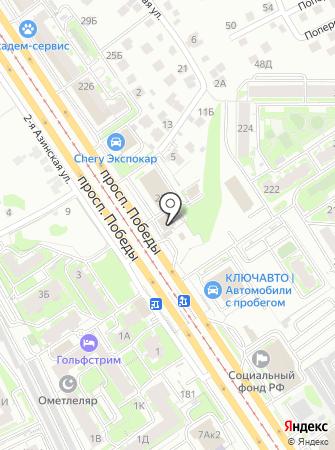 БОШ Сервис Блюзмобиль на карте