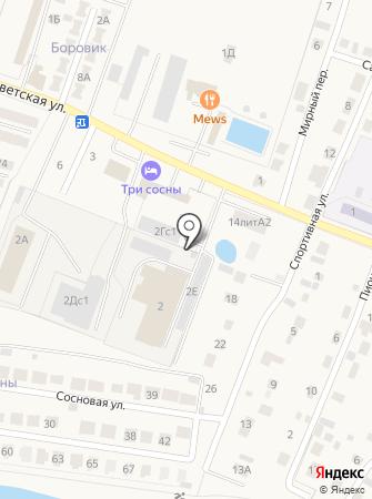 Форос Ермак на карте