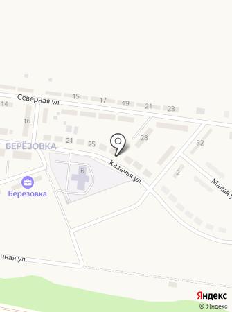 Берёзовка на карте