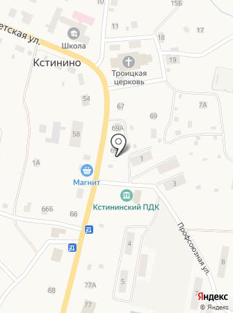 Газпром газораспределение Киров на карте