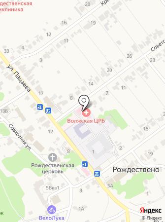 Центральная районная больница Волжского района на карте