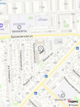Главное управление МЧС России по Самарской области на карте