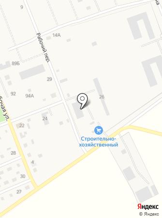 Система Сервис на карте