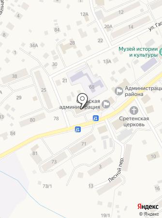 ЗАГС Сыктывдинского района на карте