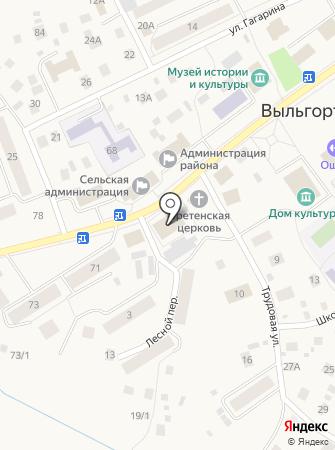Сыктывдинский Дом народных ремесел Зарань на карте