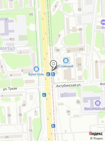 Сеть платежных терминалов, Совкомбанк, ПАО на карте