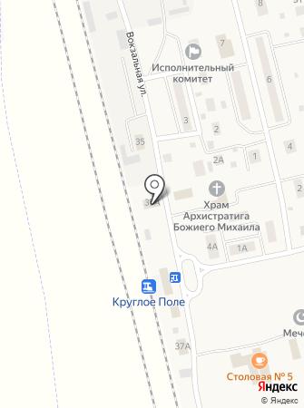 Транссервис-ЛТД на карте