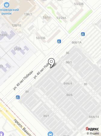 Уютный двор на карте