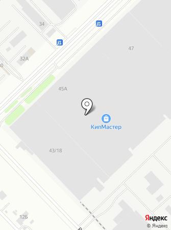 I-Indigo Press на карте