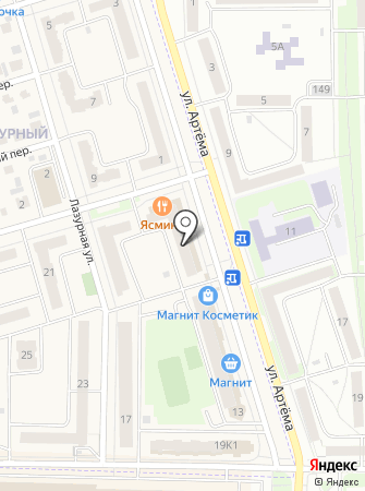 Офис партнер на карте