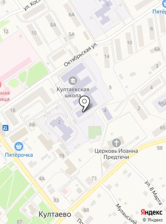 Култаевская средняя общеобразовательная школа на карте