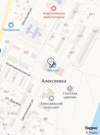 Магазин сувенирной продукции на Центральной на карте