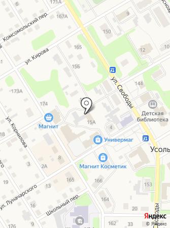 Усольский районный суд Пермского края на карте